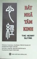Bát nhã tâm kinh – The heart Sutra