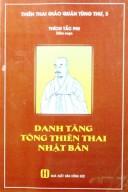 Danh Tăng Tông Thiên Thai Nhật Bản