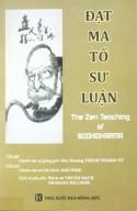Đạt Ma Tổ sư luận (The Zen Teaching of Bodhidharma)