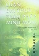 Luận Đại Thừa Bách Pháp Minh Môn