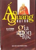Ấn Quang Đại Sư gia ngôn lục
