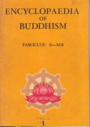 Encyclopaedia of Buddhism