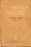Nguyễn Đình Chiểu toàn tập - tập II