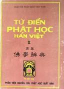 Từ Điển Phật Học Hán Việt I