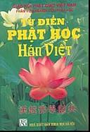 Tự Điển Phật Học Hán Việt