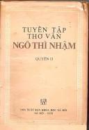 Tuyển tập thơ văn Ngô Thì Nhậm
