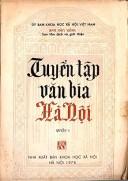 Tuyển tập văn bia Hà Nội quyển 1