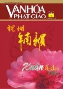 Tạp Chí Văn Hoá Phật Giáo số 1